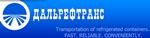 Dalreftrans Tracking