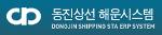 Dongjin Tracking