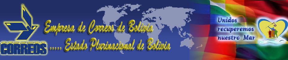 Bolivia EMS Tracking
