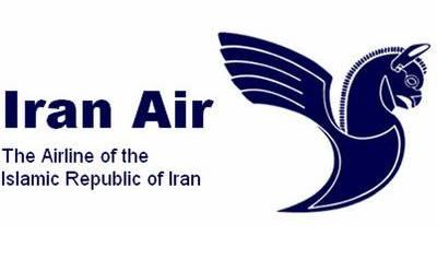 IranAir Tracking