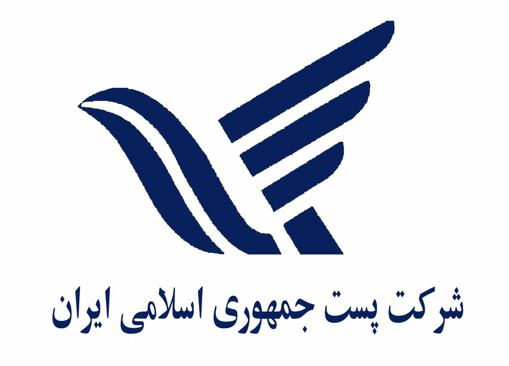Iran EMS Tracking