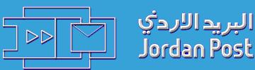 Jordan EMS Tracking